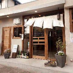 うどん 花菜 芦屋店