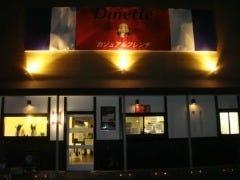 レストラン Dinette の画像