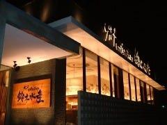 グルメ回転寿司鈴木水産明和店 の画像