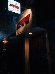 Dining Bar Basara Basara の画像
