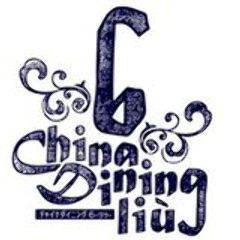 China Dining 6-liu-