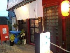 居酒屋 bamboo