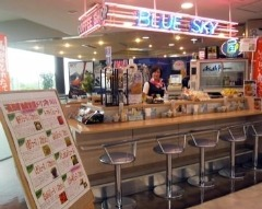 高知空港 喫茶ブルースカイ