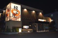 格子屋 赤塚店