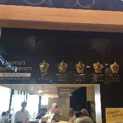 nana's green tea 東京スカイツリータウン・ソラマチ店