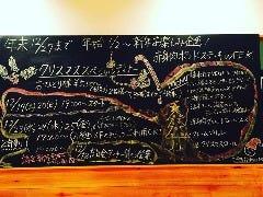 MEGURI CAFE KITCHEN美秀膳 の画像