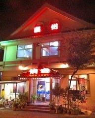 慶州焼肉 (松山店)