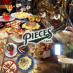 Pieces Cafe 保土ヶ谷駅前店