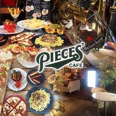 Pieces Cafe 保土ヶ谷駅前店の画像