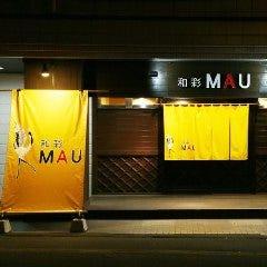 和彩 MAU の画像