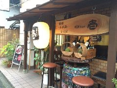 焼酎bar 壱