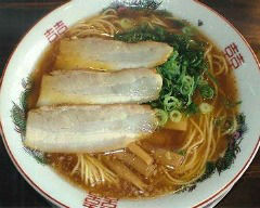 中華そば専門店 麺や和楽 の画像