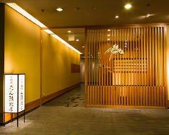 京都東急ホテル たん熊北店 Directed by M.Kurisu