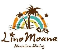 ハワイアンダイニング Lino Moana -リノモアナ- の画像