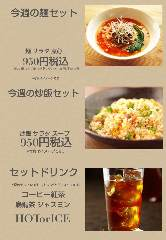 CHINESE DINING 油家