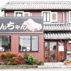 韓国料理 焼肉 きんちゃん 弥富店
