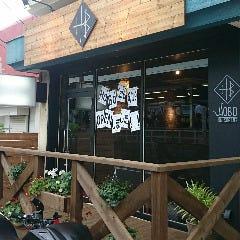 HoBo cafe