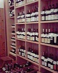 ワインハウスサノヤ