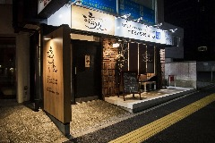 日本酒ダイニング 璃久