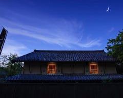日本料理 蔵屋敷LUNA の画像