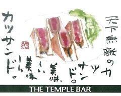 THE・TEMPLEBAR