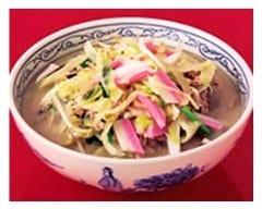 中国名菜 京華園