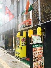 インドレストラン ムスカン 蔵前店の画像