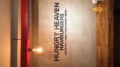 ハングリーヘブン業平タワービュー店 Hungry Heaven