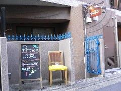 Bar&Dining Pertica