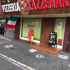 Pizzeria KAZZENARI(ピッツェリア カッツェナーリ)