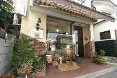 欧州風スペシャルティコーヒー豆専門店カフェドシェフ