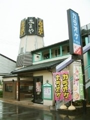 カラオケア・クロス鶴見店