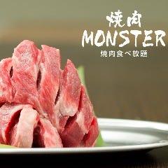 焼肉MONSTER 長野駅前店の画像