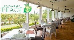 レストラン PEACE
