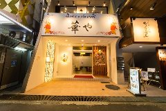 chinese restaurant 華や 江坂店