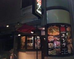 チング 瀬田店