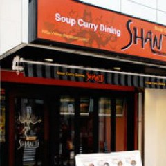 Soup Curry Dining SHANTi 渋谷店