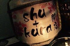 Bar shu+kura しゅくら