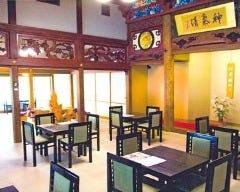 三峯神社 小教院 の画像