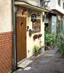美龍 milieu 和紅茶とハーブティーのお店