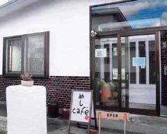 めしCafe