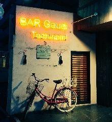BAR Gaudi