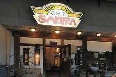 JAPAN(居酒屋) SAKURA