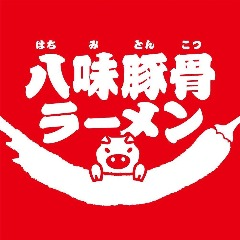 とんこつラーメン専門 八味豚骨