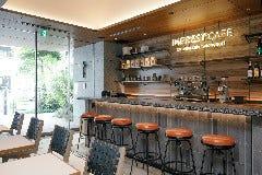 IMPREST CAFE  by anea cafe hatchobori