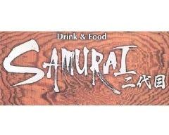 二代目SAMURAI