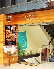 洋食屋 パノニカ