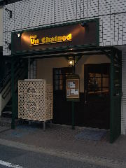 Bar UnChained