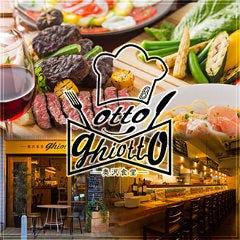 奥沢食堂 ghiotto の画像