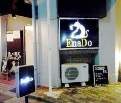 kitchen&bar EnaDo